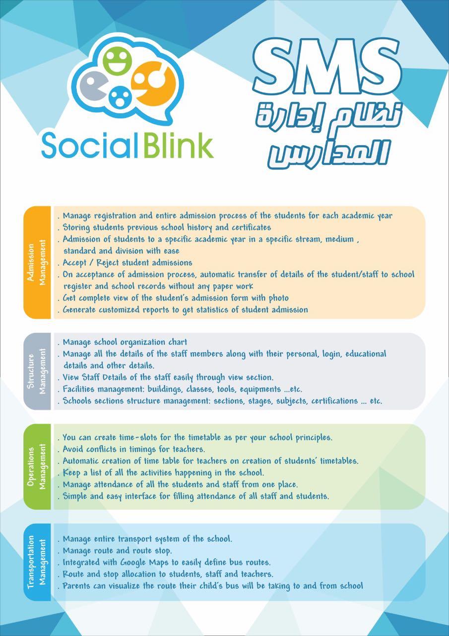 social blink school management system